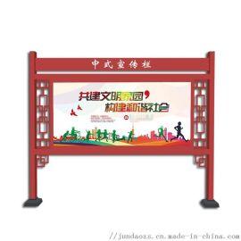铝合金街道报栏*幼儿园宣传栏展板参数配置