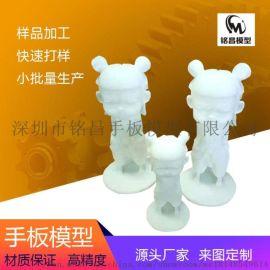 3D打印服务SLA树脂尼龙ABS毕业设计韧性材料