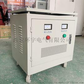 660V变220V三相干式变压器 SG三相隔离变器