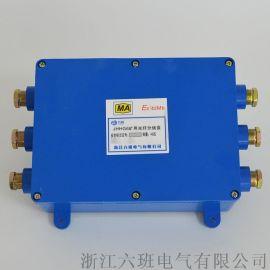 矿用光缆接线盒FHG光纤接线盒