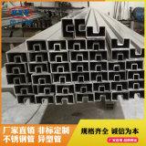 拉絲不鏽鋼凹槽管定製304工程凹槽管