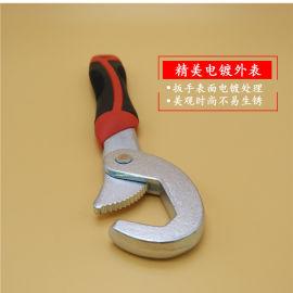 擺地攤跑江湖多功能帶齒管鉗扳手工具好做嗎