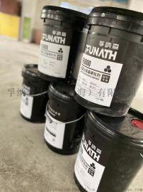 孚纳森混凝土密封固化剂是什么?怎么施工?
