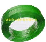 新疆阿克蘇塑鋼帶-和田哈密綠色黑色16型捆