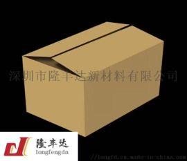 深圳纸箱 纸箱厂家 瓦楞纸箱