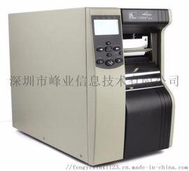 斑马打印机维修斑马110XI4条码打印机维修