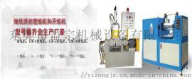 密炼机漏粉维修、密炼机配件密封环、密炼机气缸维修、