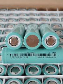 全新亿纬锂能/ICR18650/20P锂电池/电芯