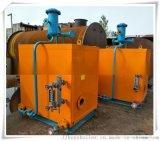 河南永興鍋爐集團供應200公斤燃油燃氣蒸汽發生器
