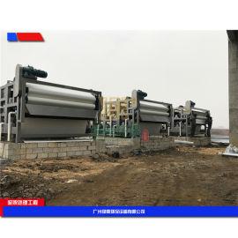 大型泥浆处理设备,砂厂泥浆分离机