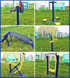 小区健身器材 公园健身设施