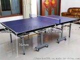 室內雙摺移動乒乓球檯 乒乓球場地擋板