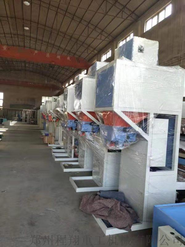 50型自動計量有機肥包裝機 肥料顆粒自動包裝秤價錢