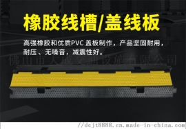 厂家制造抗压公路条纹橡胶PVC人形减速带