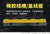 廠家制造抗壓公路條紋橡膠PVC人形減速帶
