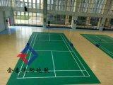 厂家供应温州羽毛球悬浮地板