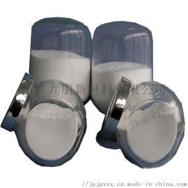 10/50纳米氧化铝 γ相氧化铝粉 涂料抛光导热陶瓷催化剂