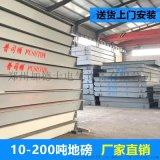 长治2.5*9米小平台秤30吨电子秤厂家上门安装