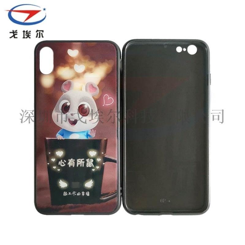深圳手機保護殼點膠廠家