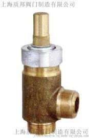 CB907-1994外螺纹青铜直角液体安全阀
