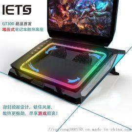 IETS可调速的增压式笔记本电脑散热底座