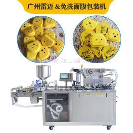小黄油发膜包装机/广州胶囊杯便捷装单枚发膜包装机