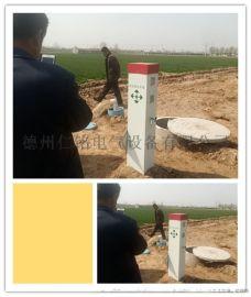 农田灌溉水泵射频卡控制器公司推荐