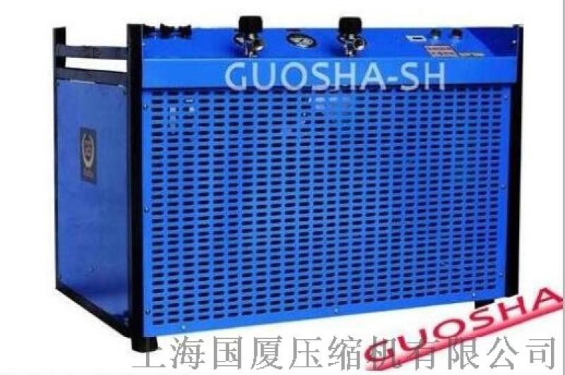 山东350公斤空气压缩机350公斤空压机消防用