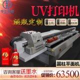 亞克力印表機小型uv印表機彩印設備平板印表機
