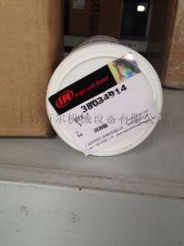电机油膏400G电机润滑脂轴承油脂38034914