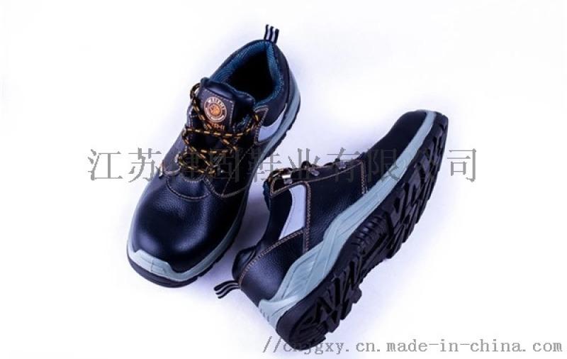 透氣輕便勞保鞋低幫防砸防刺穿安全鞋