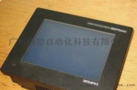 三菱触摸屏HMI人机界面维修