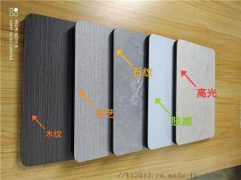 竹炭实心大板 零甲醛 防潮防霉 装修  材料