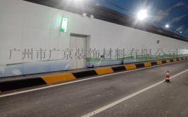 新型防火复合材料-隧道装饰用搪瓷钢板