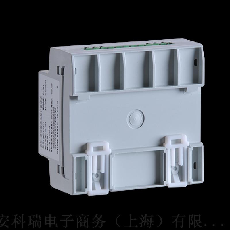 直流电流双向测量电表 AMC16-DETT