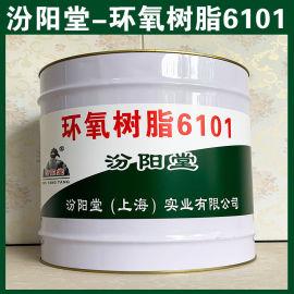 环氧树脂6101、良好的防水性能、环氧树脂6101