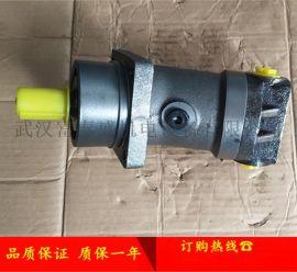 【中联泵车力士乐A4VG180HD9/32+A10V028DR/31-SK】斜轴式柱塞泵