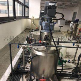 不锈钢反应釜多热合成反应釜实验室反应釜搅拌罐定制