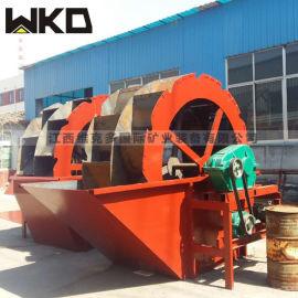 双排轮洗砂机 时产量100方洗砂机 全套洗砂机设备
