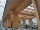 大合院外飄雨棚仿木紋鋁單板 ,飄棚雨棚異形鋁板