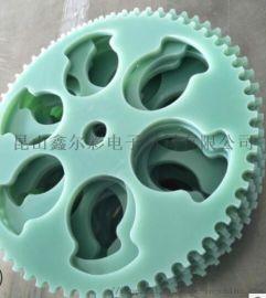 FR-4 水绿色环氧板加工件