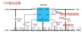 12V限流IC,输出12V, 1A-4A电路方案