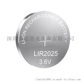 厂家直销LIR2025充电电池3.6V