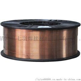 ER90S-G焊丝 ER60-G高强钢气保焊丝