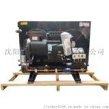 谷轮制冷设备 冷库用制冷压缩机组 小型冷凝机组
