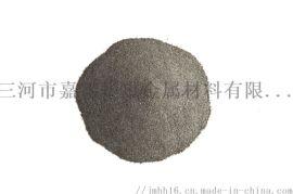 工厂直销铌铁粉,规格齐全可定制,质量保证,库存充足