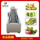 蔬菜清洗机 净菜清洗设备 果蔬气泡清洗机生产厂家