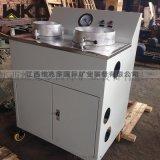 煤炭試驗脫水過濾機 DL-5C盤式真空過濾機