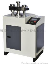 XRF光谱仪配用粉末压片机(30T、40T、60T)