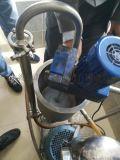 潤溼劑高速分散乳化機